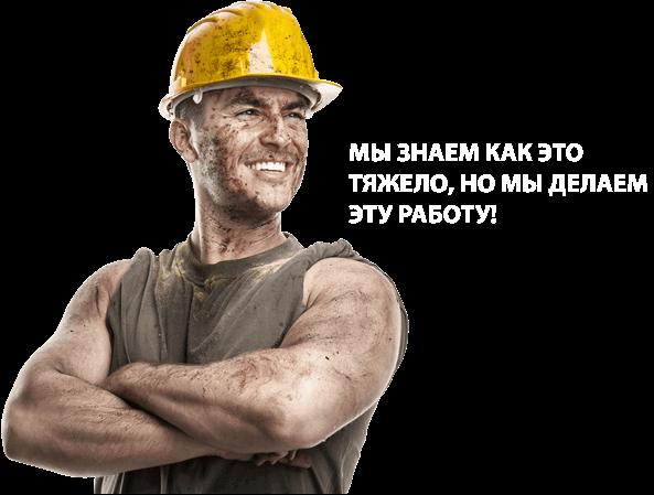 worker 02 Очистка емкостей и резервуаров.